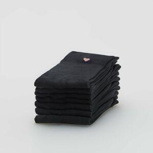 Reserved - Súprava 7 párov ponožiek - Čierna